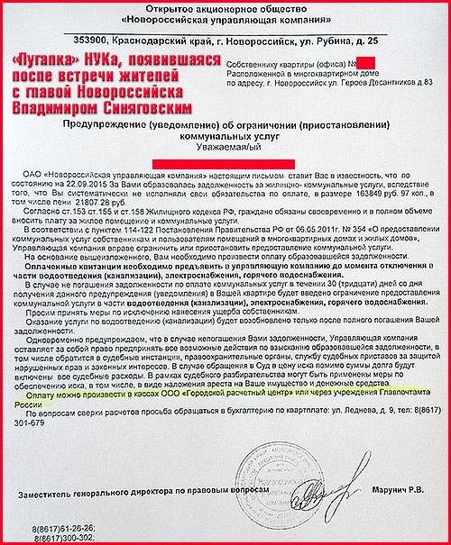 Прямой договор с мосэнергосбыт город апрелевка.