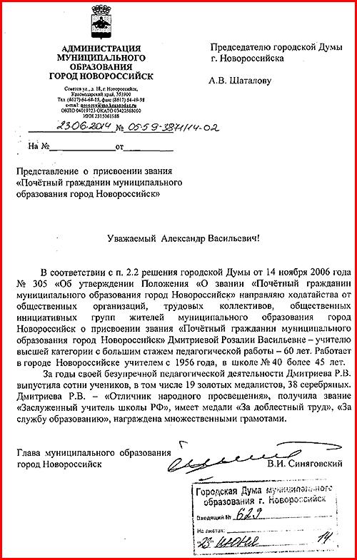 Трудовой договор для фмс в москве Новорогожская улица бланк справки по форме банка о доходах