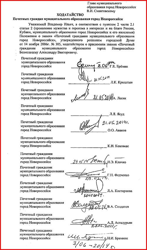 нксэ новороссийск список поступивших