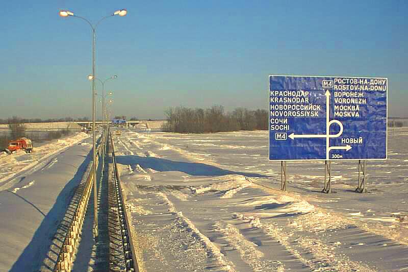 Картинки город майкоп зимой