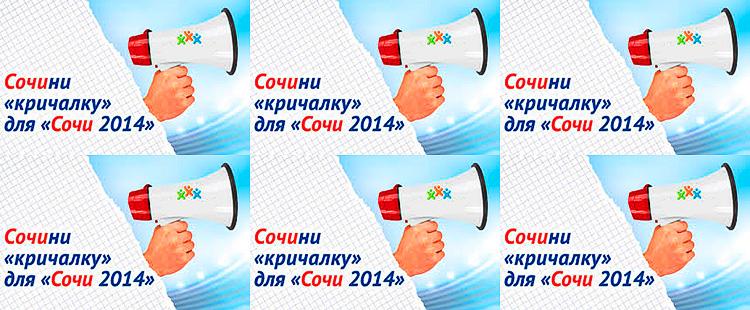 Новороссийцам предлагают придумать