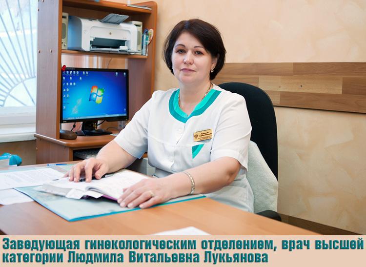 ипотеки кто главнее главный врач или заведующий отделением Линейная больница станции