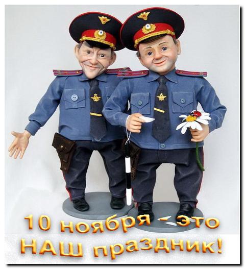 Поздравление пенсионера милиции