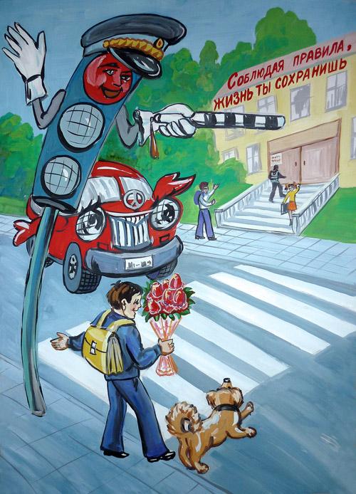 детей навыкам безопасного