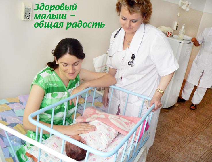 Поликлиника 27 запись к офтальмологу