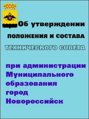 Должностная Инструкция Пресс-Секретаря Главы Муниципального Образования